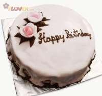 Rich Chocolate Cake - White Chocolate Icing