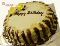 Rich Chocolate Almond Cake