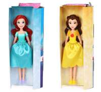 Princess Dolls Set - Ariel and Belle