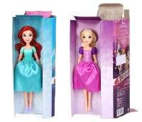 Princess Dolls Set - Rapunzel and Ariel