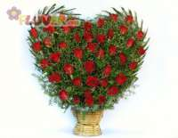Red Roses in a Heart Shaped Arrangement